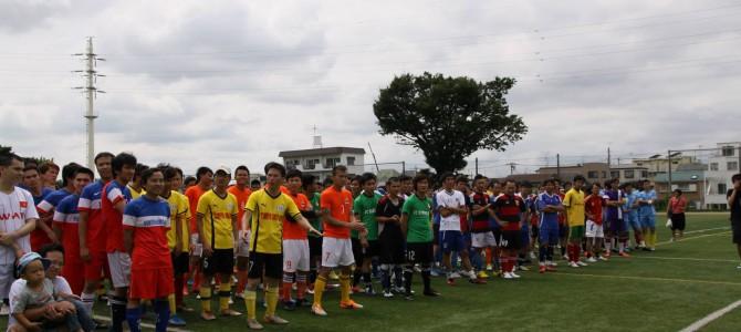 在日ベトナム学生青年協会