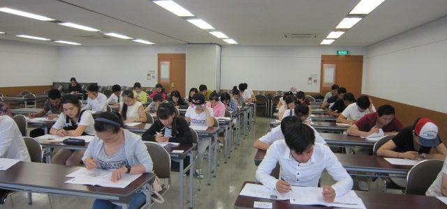 日本語テスト2016大阪にて実施しました!